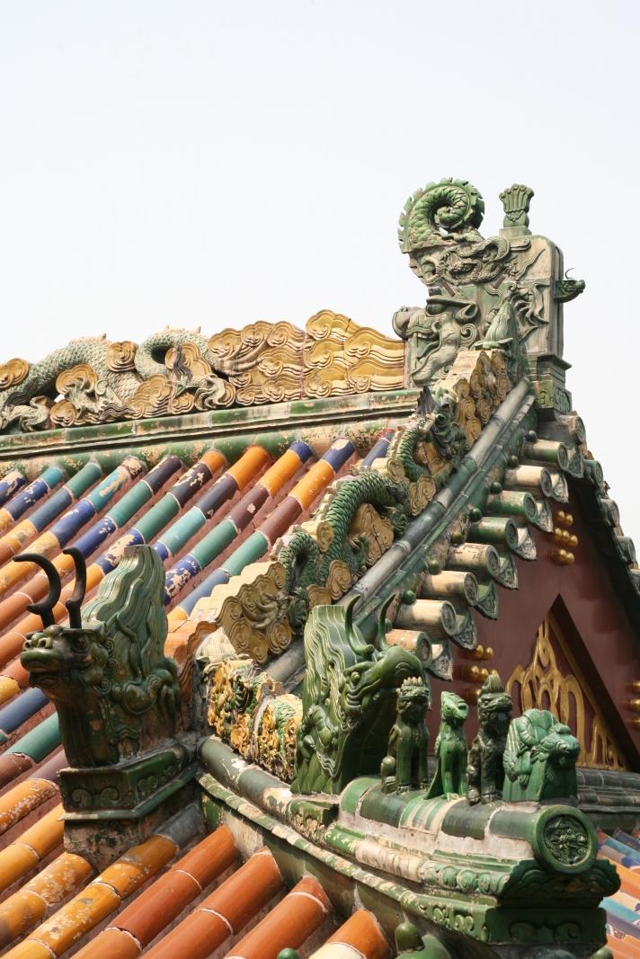 Beijing // blog.leahsprague.com